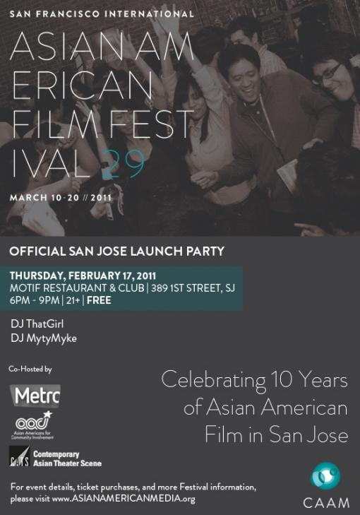 Asian american filmakers network