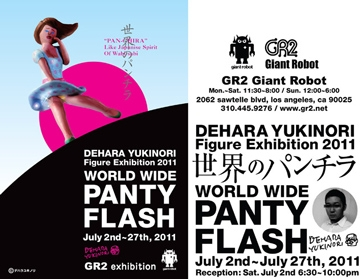 Giant Robot is hosting World Wide Panty Flash , an exhibit of paper ...