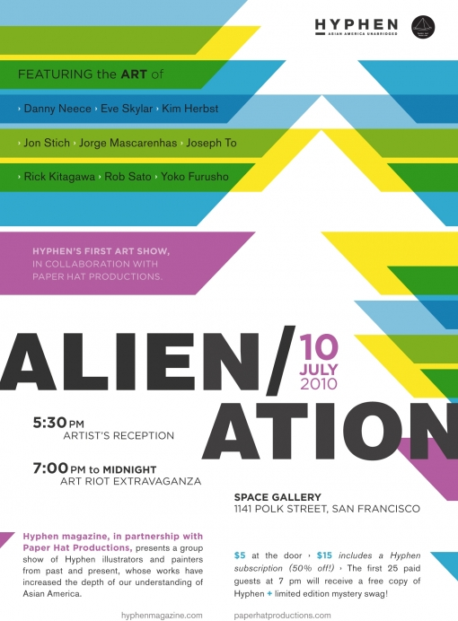 Alien/ation: An Illustration Show