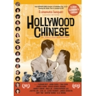 DVD Review: Hollywood Chinese