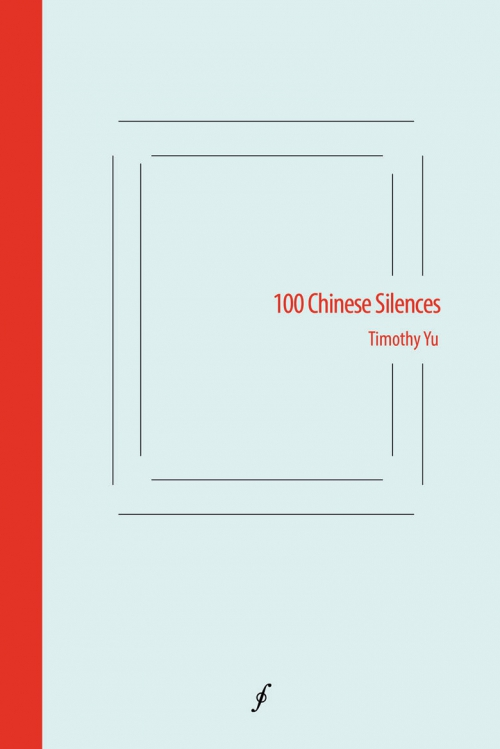100 Chinese Silences