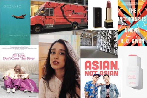 Asian Girl Squirt Public