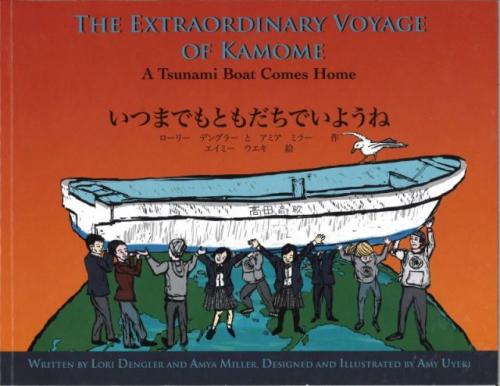 Kamome: A Tsunami Boat Comes Home