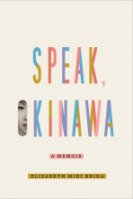 Cover of Speak Okinawa