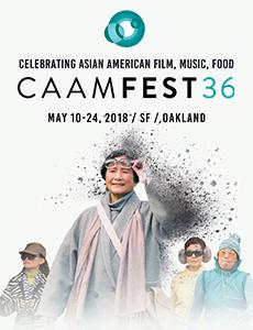 CAAMFest 36